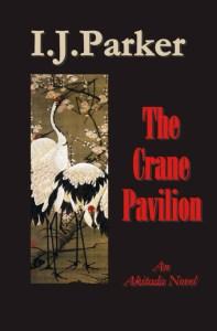 The-Crane-Pavilion