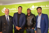 Muslim Aid event in London with Waqar Younas and Brian Lara 2017