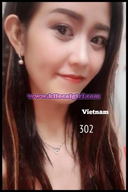 Vietnam - KL Cheras Escort