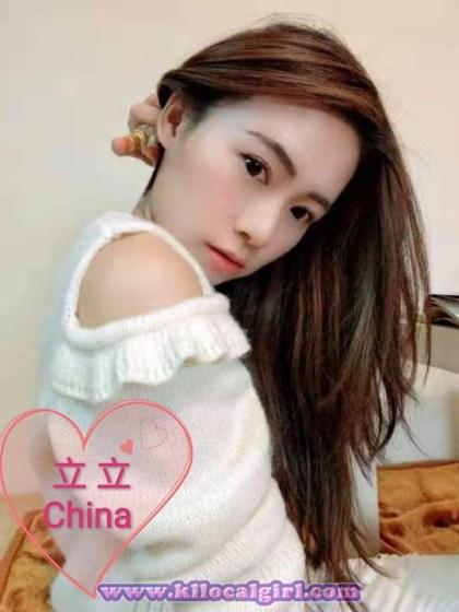 China - Subang Escort