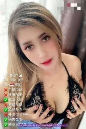 Indonesia - KL Cheras Escort