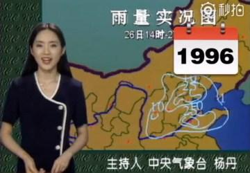 Čínska rosnička šokuje svet! Od roku 1996 moderuje počasie a vôbec nestarne. Tu je dôkaz!