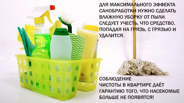 Цифокс от клещей инструкция. Цифокс: инструкция по применению для растений, как разводить и поливать? Инструкция к применению