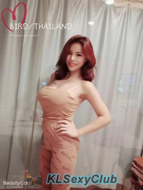Bird Thai 5