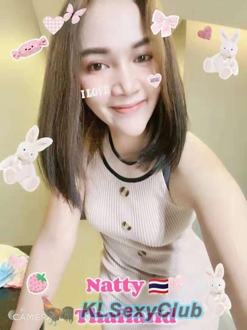 Nutty Thai 2
