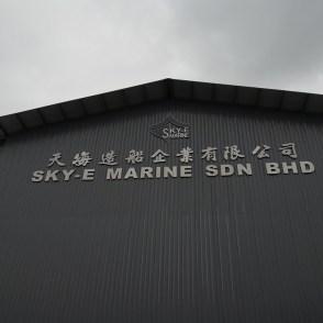 sky e company logo