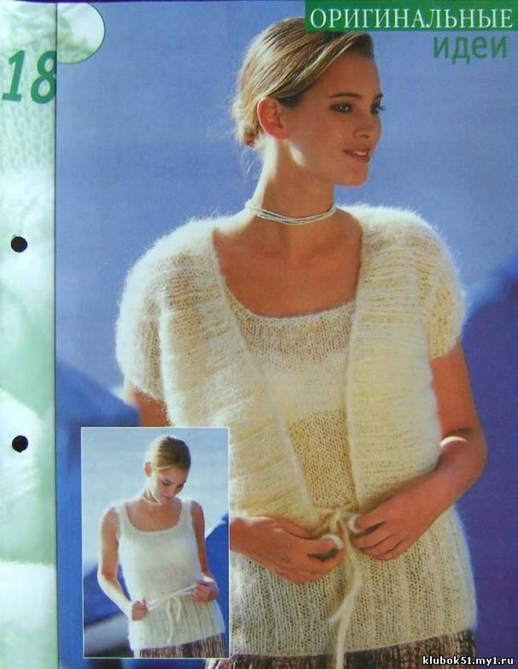 вязание спицами для женщин с описанием и схемами бесплатно из мохера