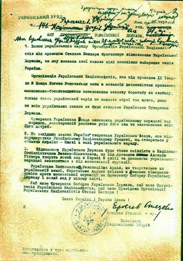 Нацизм на марше: в газете Рады написали о подвигах Бандеры, но забыли о Львовском погроме фото 2