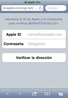 pantalla de inicio de sesión para verificación