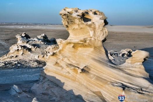 Fossil Wathba