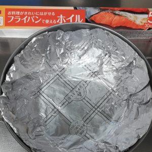 UG-1054 ミニ燻製鍋