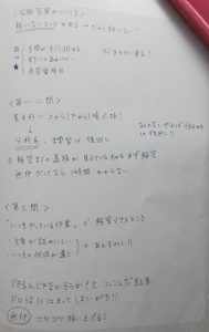 簿記論 合格答案の作り方