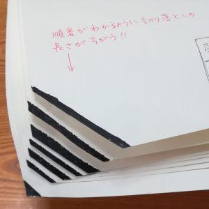 税理士試験 本試験 答案用紙