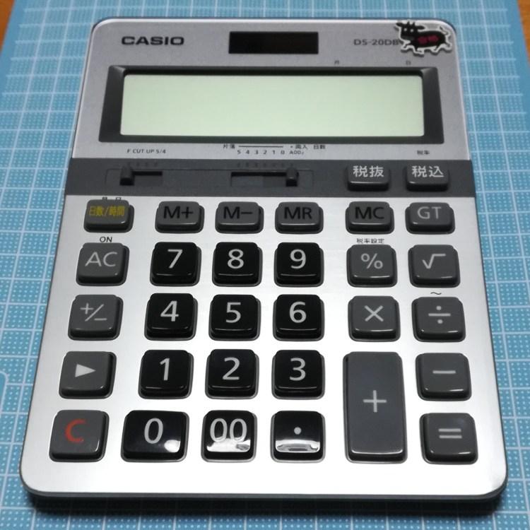 CASIO DS-20DB
