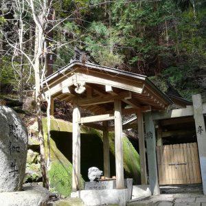 比叡山 延暦寺 閼伽井