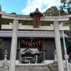 日吉神社 姫路