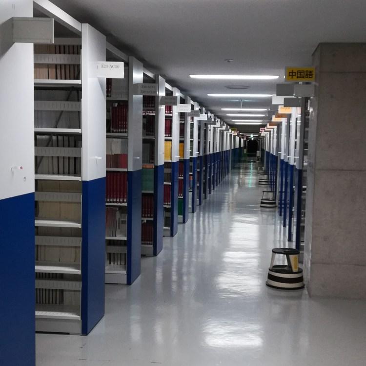 国会図書館関西館 地下書庫