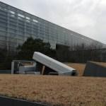 国立国会図書館関西館 芝刈り機