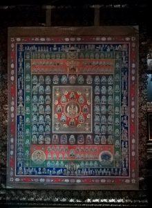 書寫山圓教寺 胎蔵曼荼羅