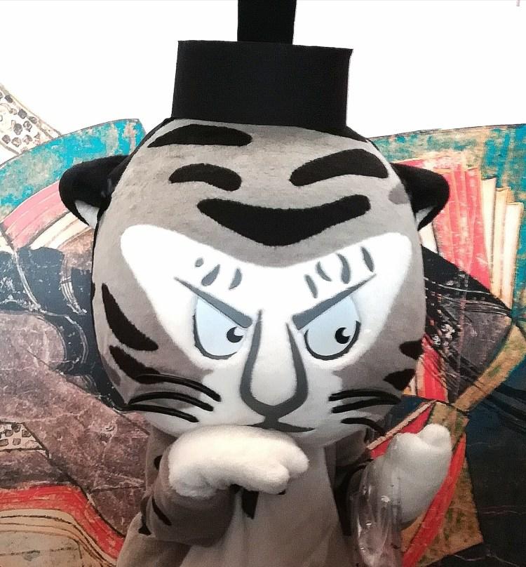 京都国立博物館 トラりん