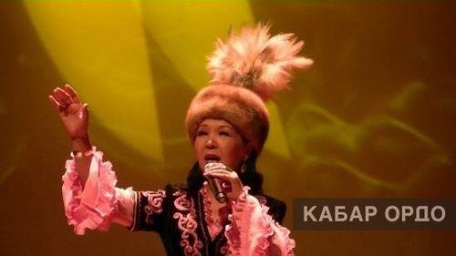 s_sadykova