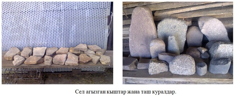 tash_kuraldar