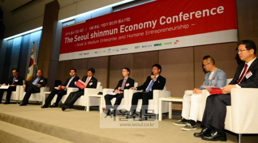 ICSB Korea- 2016 Entrepreneurship and SME Conference April 3-8, 2016