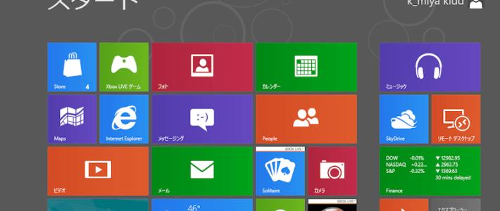 Windows8動作テスト