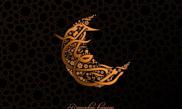 """ Ramadhan "" oleh Aziz Kurniawan"