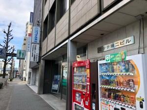 日本海洋レジャー 中部事務所
