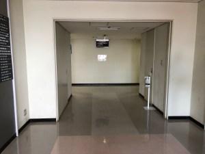 中部運輸局 9階