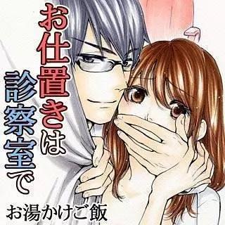https://i2.wp.com/kmsp-img.k-manga.jp/thumbnail_320/b71452_320.jpg?w=1090&ssl=1