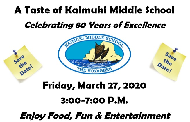 Image of A Taste of Kaimuki event held on March 27, 2020 from 3PM - 7PM
