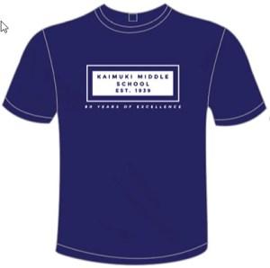 KMS 80th Anniversary Shirt