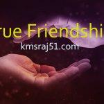 सच्ची दोस्ती के गुण।