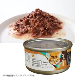 ソリッドゴールド サバ&ツナ缶(猫用)製品イメージ