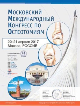 osteotomy poster
