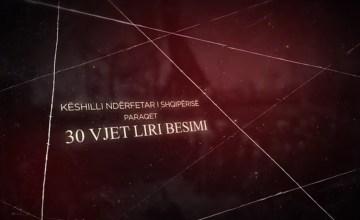 """KNFSH realizon dokumentarin """"30 vjet liri besimi"""""""