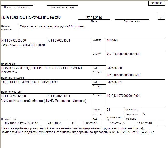 Первый займ без процентов на карту онлайн список