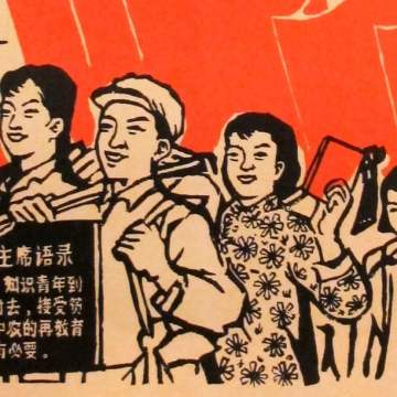The Chinese Communist party: 100 years that shook the world