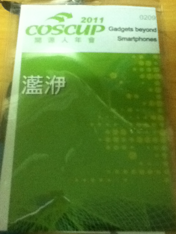 ~COSCUP2011~