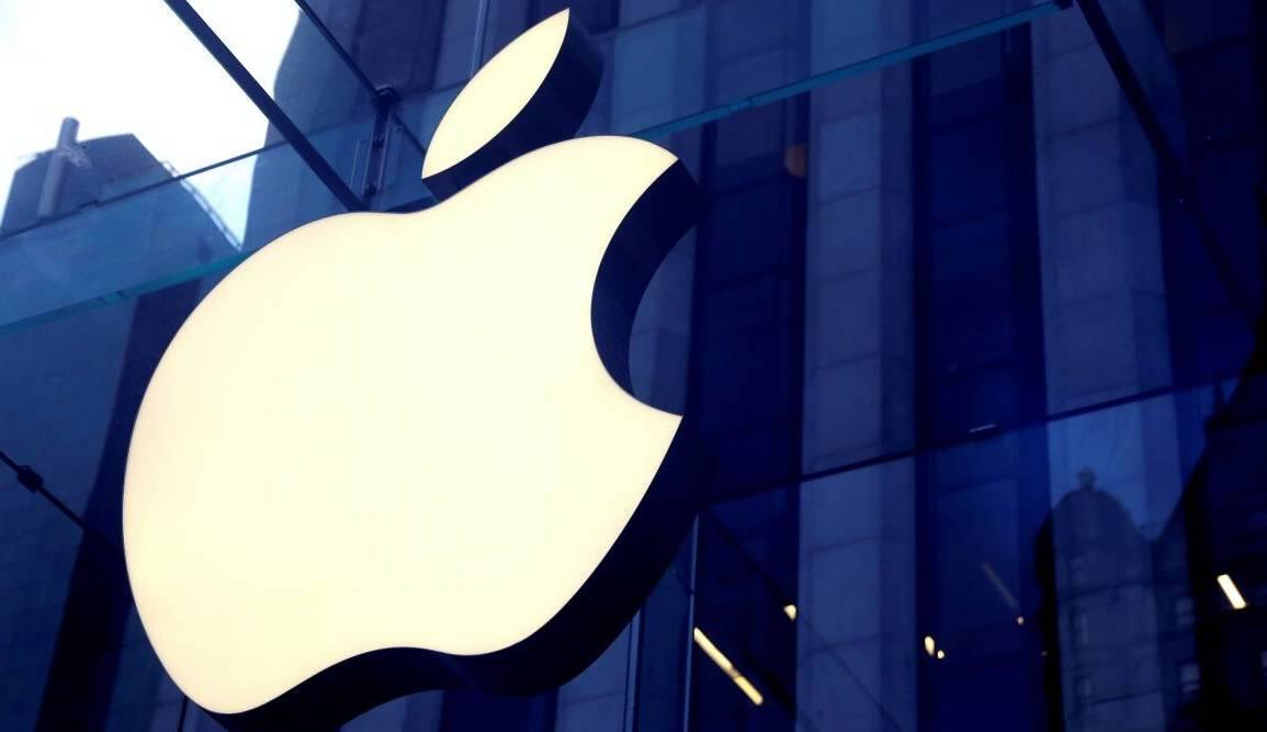 apple antitrust eu
