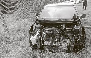 auto osepa