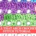 Arch Style Crochet Stitch Pattern