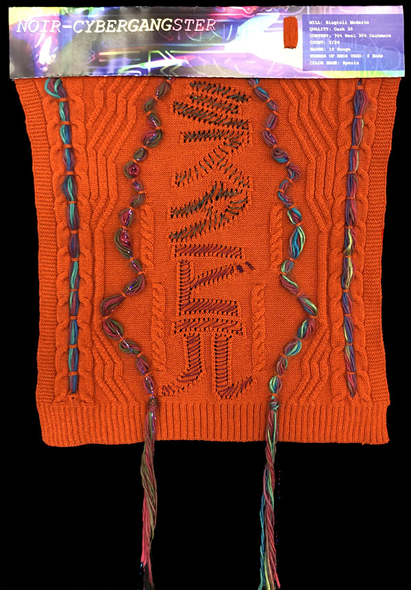 knitGrandeur: Designer: Qin Nan Li- FIT & Biagioli Collaboration 2019: Linear Stitch Design Project