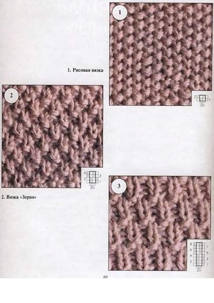 варианты узоров для юбки