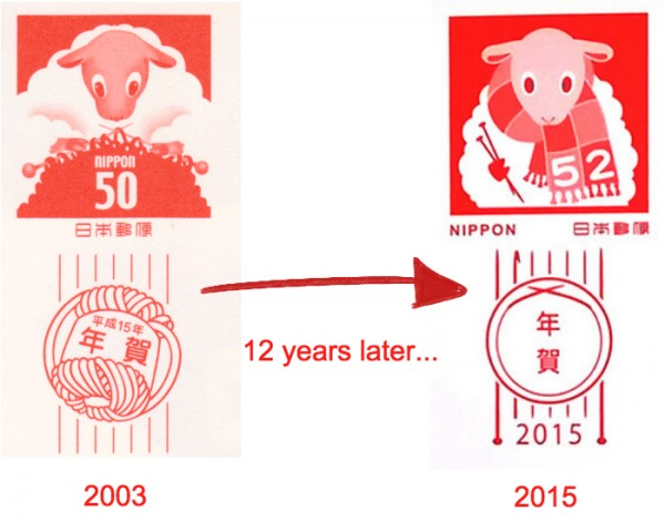 Check out these awesome stamps from Japan -- the sheep finished her project 12 years later!