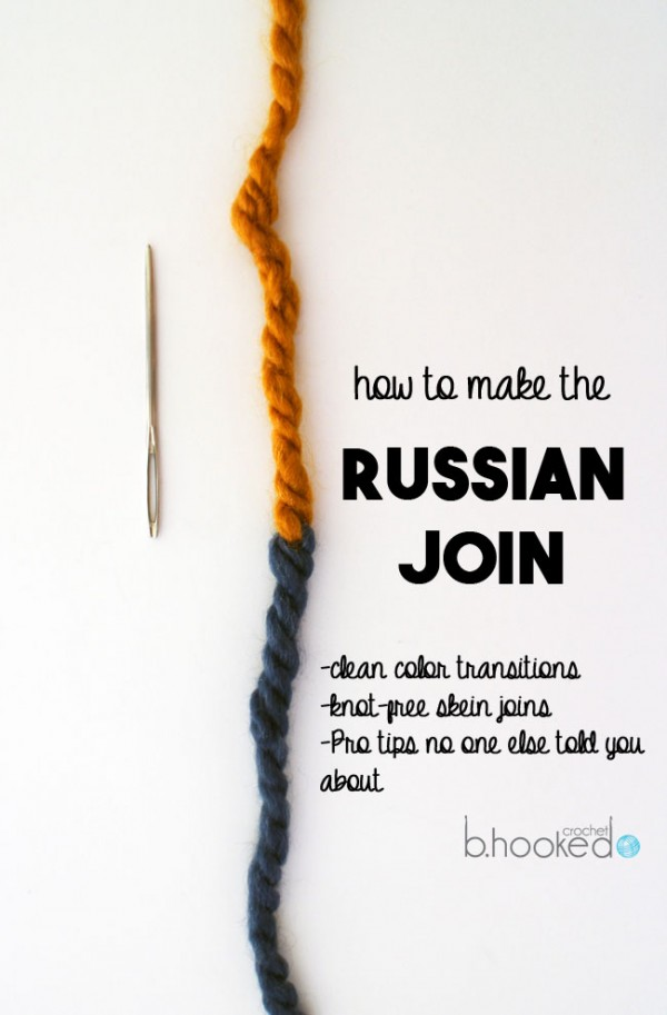 Try the Russian join to avoid weaving in ends.