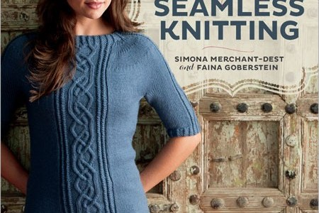 Grab a Chance to Learn Seamless Knitting from the Pros