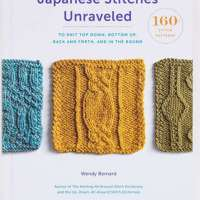 Book Review: Japanese Stitches Unraveled